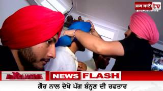 Turban Day New Record By Bhupinder Singh Thind