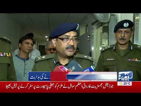 IG Punjab Arif Nawaz pays visit to Investigation Headquarter