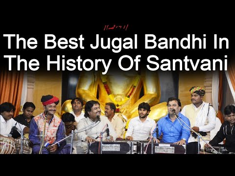 JUGAL BANDHI OSMAN MIR & KIRTIDAN GADHAVI & KHETA KHAN I SANTVANI AWARD 2017
