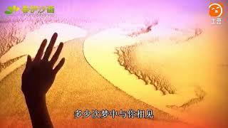 风语《来生再相恋》唱的伤感又感人!听哭了多少相爱又痴情的人! 土豆视频