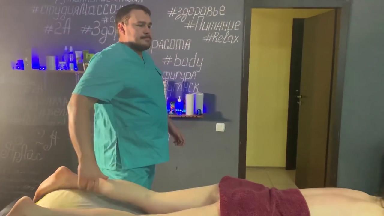 Youtube массаж девушке индивидуалки в московской области в балашихе
