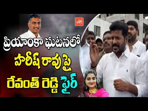 Revanth Reddy Controversial