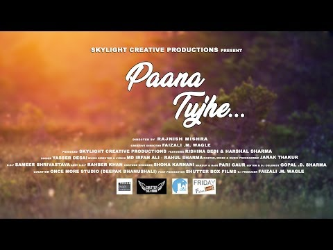 Paana Tujhe   Teaser   Romantic Song   2019   Skylight Creative Productions