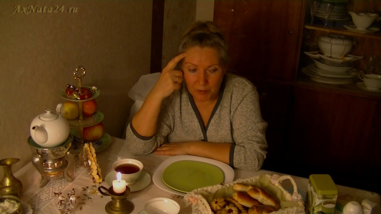 вечерний чай с епископом