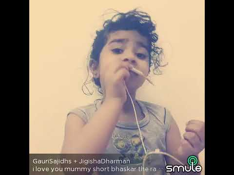 Sweet smule - I love you mummy | Bhaskar...
