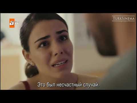Никто не знает 8 серия русские субтитры
