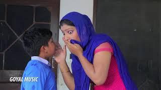 Mintu Jatt | Bhane Ne Kamal Karti | Goyal Music Comedy 2017