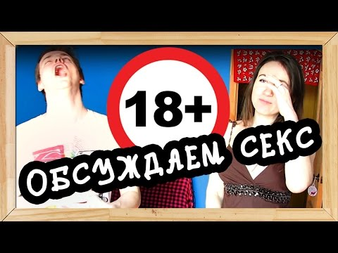 Для взрослых (XXX 18 +) / Видео -