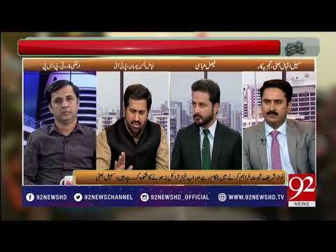 Bakhabar Subh - 31 October 2017 - 92NewsHDPlus