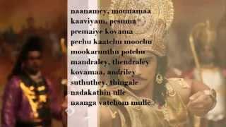 Sandi Kuthirai Kaaviyathalaivan - Lyrics.mp3