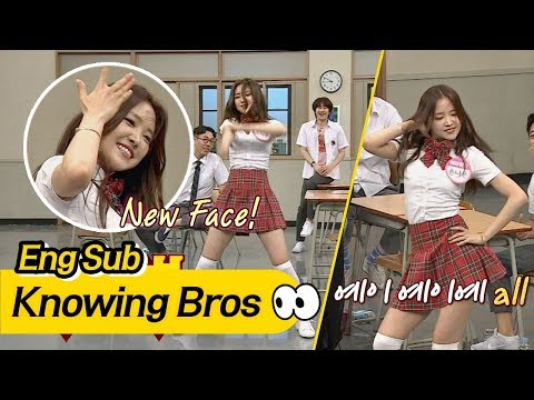 Son Naeun's power dance 'New Face'- Knowing Bros 81