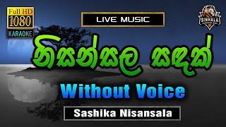Nisansala Sandak ❤️ නිසන්සල සඳක්   Karaoke Without Voice   Sashika Nisansala