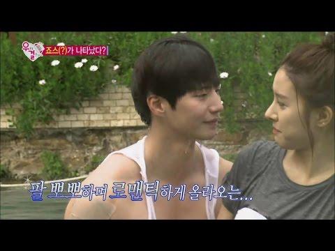 【TVPP】Song Jae Rim - Hot spring Date, 송재림 - 팔뽀뽀에 과감한 스킨십까지! 달달 온천 데이트 @ We Got Married