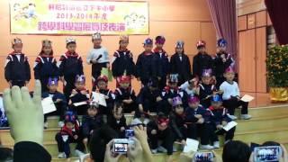軒尼詩道官立小學下午校1G班25.1.2014