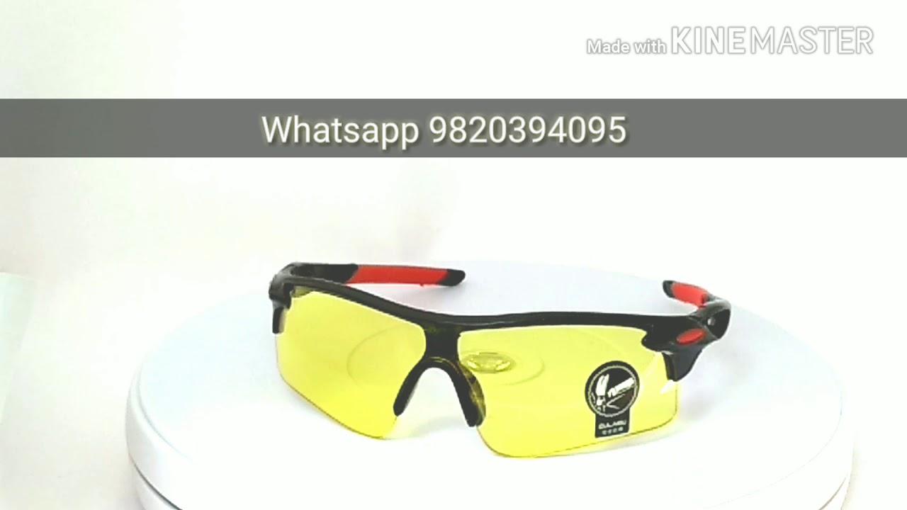 584ea9d5dbf HD Night Vision Wraparound Sports Sunglasses - YouTube