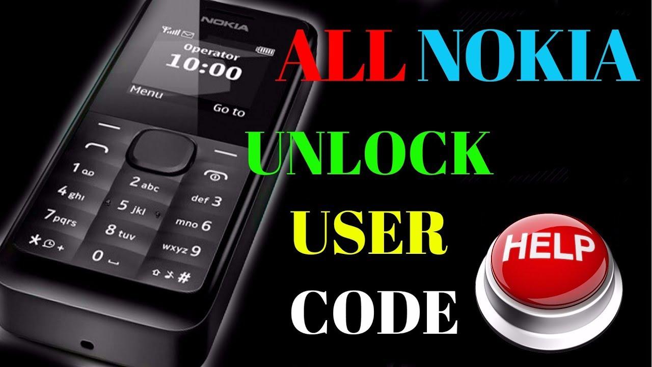 Код для перепрошивки телефона