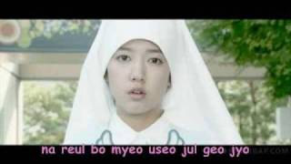 Park shin hye -Lovely day with lyrics ( You are beautiful drama OST)