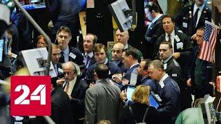 Китай наступает на пятки: в России хотят отказаться от доллара. 5-я студия - Россия 24