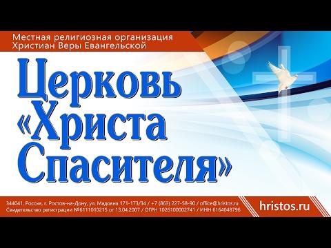 26 февраля 2017. Прямая трансляция воскресного Богослужения армянскому народу