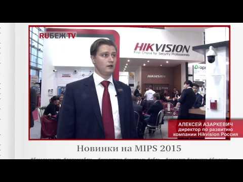 видео: mips 2015. Самые интересные новинки международной выставки