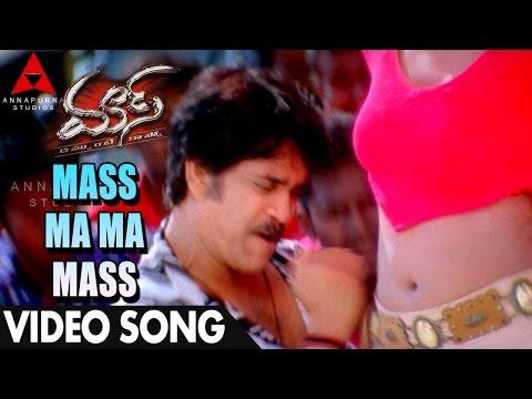 Mass Ma Ma Mass Video Song - Mass Movei Video Songs - Nagarjuna, Jyothika, Charmme