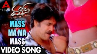 Gambar cover Mass Ma Ma Mass Video Song - Mass Movei Video Songs - Nagarjuna, Jyothika, Charmme
