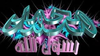 Pashto Naat Hafiz Sohail Ahmad Wakra Lig Karam Pa Ma Zargi Bandi Zakhmi Yama
