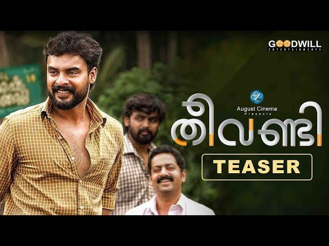 Theevandi Malayalam Movie Official Teaser | Tovino Thomas | Samyuktha Menon  | Fellini T P