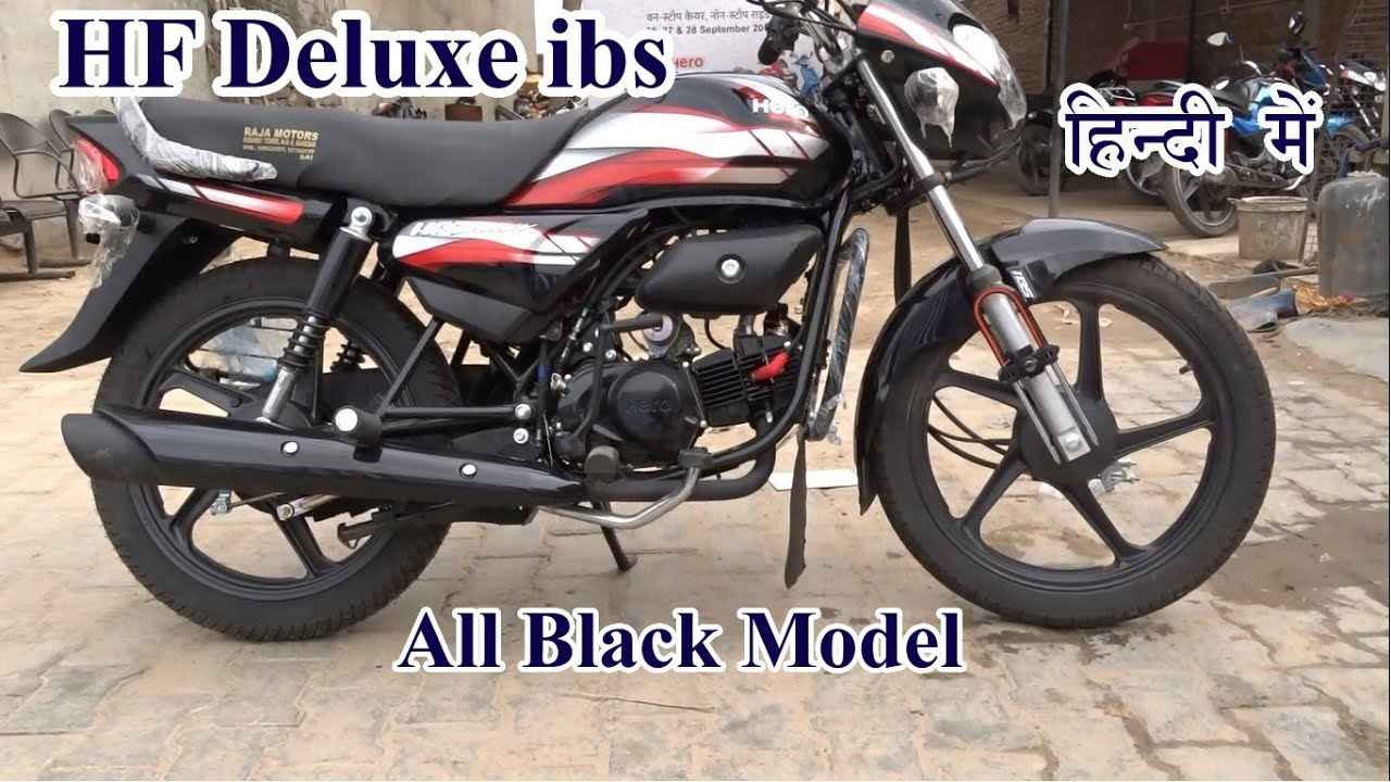 Hero Hf Deluxe Ibs All Back Model Most Detailed Review In ह द Youtube