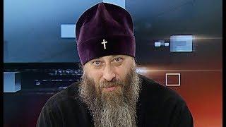 Владыка Никодим ЂЂЂ о дне памяти святых Петра и Павла