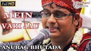 main vari jau anurag bhutada superhit shyam baba bhajan hd
