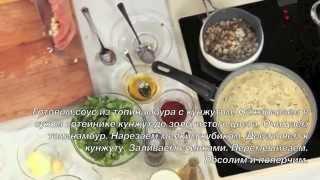 Соус к шашлыку из морепродуктов — Рецепт