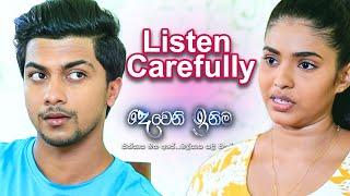 Listen Carefully - Deweni Inima Thumbnail