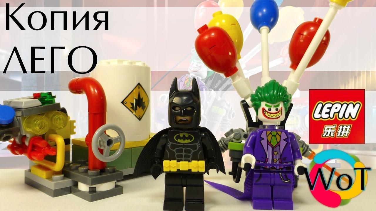 Конструкторы lego в интернет-магазине panama. Ua. Мы ценим своих. Купить. Конструктор