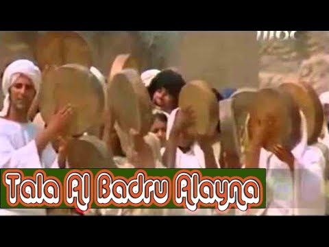 Qasida ☪️Tala Al Badru Alayna ✅Arabic (Original)