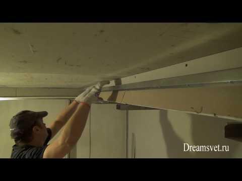 видео: Потолок, гипсокартонные короба и светодиодная подсветка