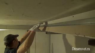 Потолок, гипсокартонные короба и светодиодная подсветка(Монтаж гипсокартонных коробов под натяжной потолок и светодиодную подсветку. В проекте был использован..., 2014-11-25T08:18:42.000Z)