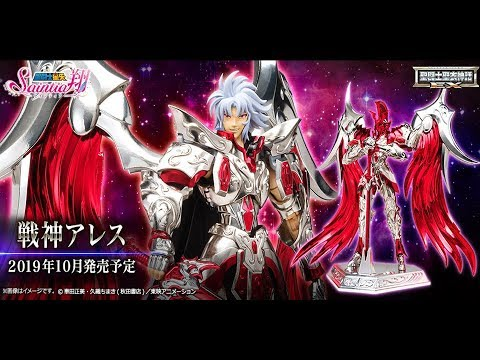 War God Ares Saintia Sho Myth Cloth Bandai Saint Seiya