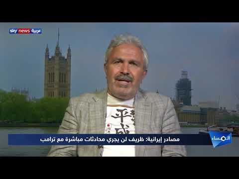 مصادر إيرانية: ظريف لن يجري محادثات مباشرة مع ترامب  - نشر قبل 1 ساعة