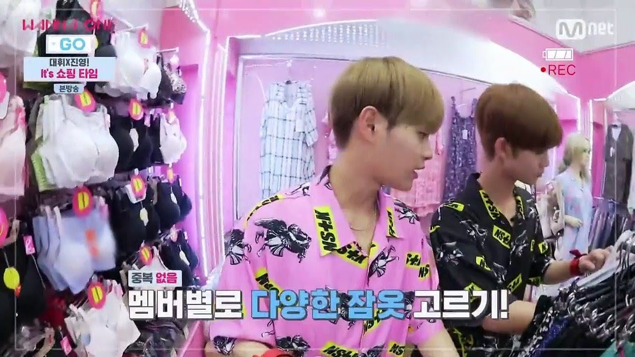 Wanna one go episode 2 full episode part 14 engsub kshow123 youtube wanna one go episode 2 full episode part 14 engsub kshow123 stopboris Gallery