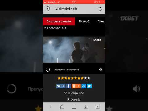 Как скачать видео на айфон