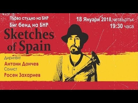 Sketches of Spain 2018
