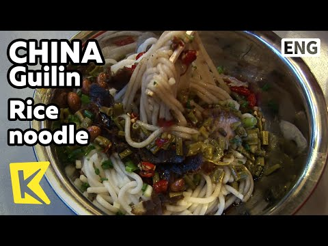 【K】China Travel-Guilin[중국여행-구이린]소박한 냄비 쌀국수, 미펀/Rice noodle/Rice Noodle/Mifen