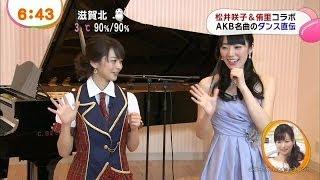 松井咲子 高見侑里 AKB番組出演情報 AKB48 SHOW AKBINGO 有吉AKB共和国 ...