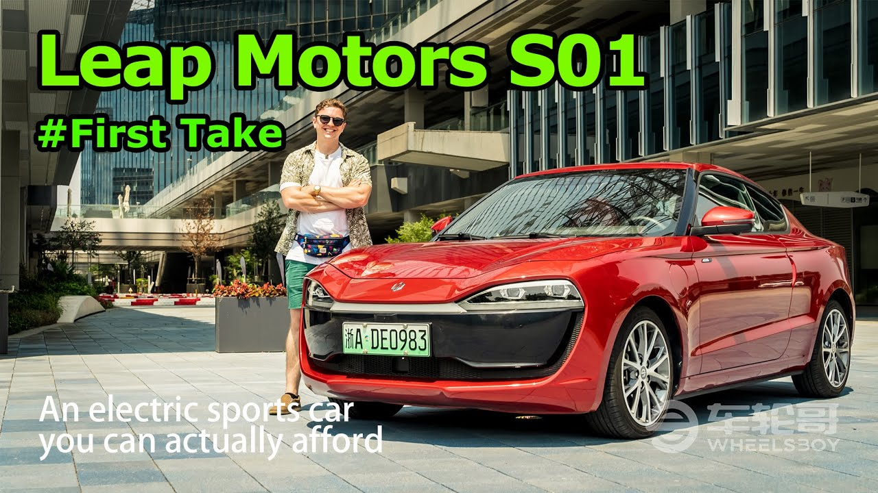 Download The Leap Motors S01 Is An Affordable Electric (Kinda) Sports Car