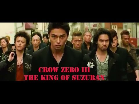 Crow Zero 3 Full Movie Sub Indo Funny Scene Youtube