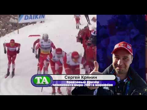 Александр Большунов выиграл марафон в Норвегии на глазах у Короля