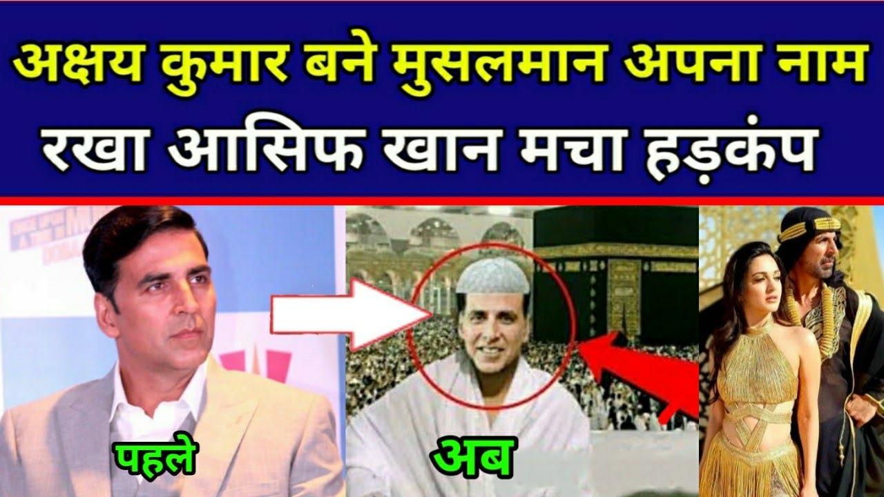 Akshay Kumar बने मुसलमान अपना नाम रखा आसिफ खान, Laxmmi Bomb...