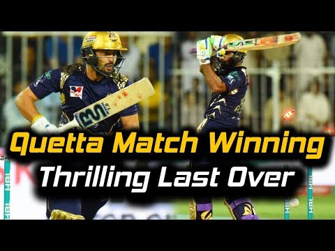 Thrilling Match Changing Moments | Multan Sultans Vs Quetta Gladiators | Match 17 | HBL PSL 2018