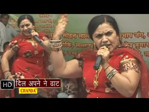 Dil Apne Ne Daat    दिल अपने ने डाट    Rajbala Bahadurgad    Haryanvi Hot  Ragni Songs